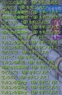 ss09070701.jpg