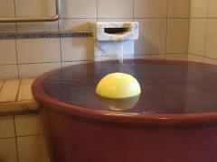 ばんぺい湯風呂