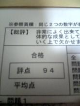 20080912080618
