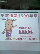 20080913225013