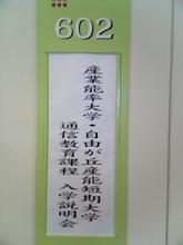 20081007080828