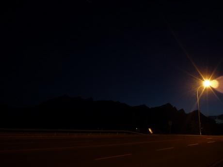 ランドル山