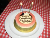 彩 ケーキ