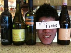 ワイン&たく