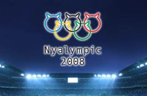 ニャリンピック