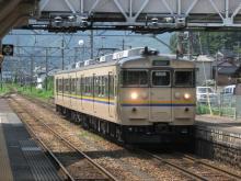 JRW-kumoha1123800.jpg