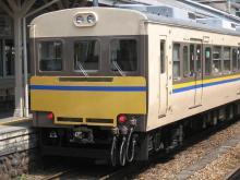 JRW-kumoha1133800.jpg