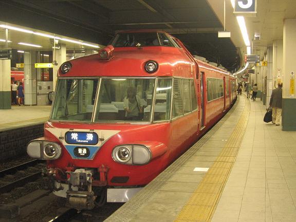 mt7000-01.jpg