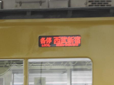 seibu2000-loc.jpg