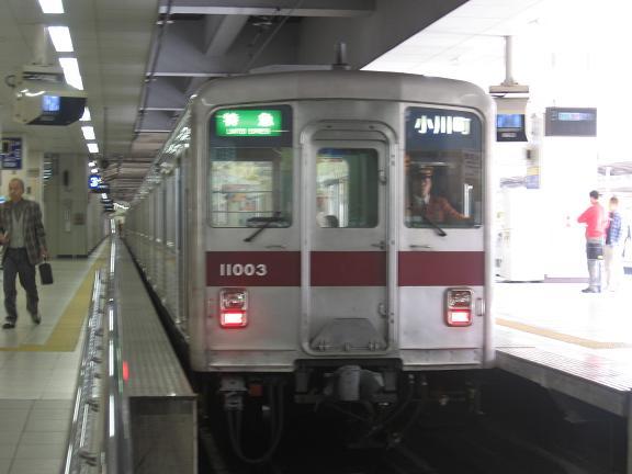 tojo-11003F.jpg