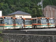 zentan-izushi-terminal.jpg