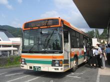 zentanbus2933.jpg