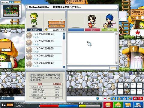 z_20080405182403.jpg