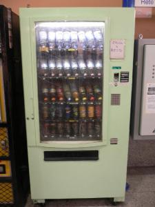 vending1.jpg