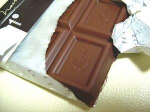 なかなかしっかりしたチョコですな。
