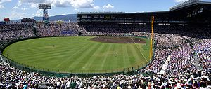 300px-Summer_Koshien_2009_Final.jpg
