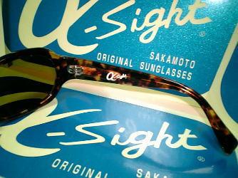 α-sight ロゴ