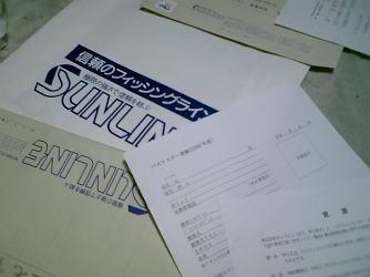 2009年度契約