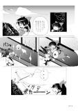 touhou3_page08.jpg