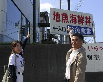 20081016-4.jpg