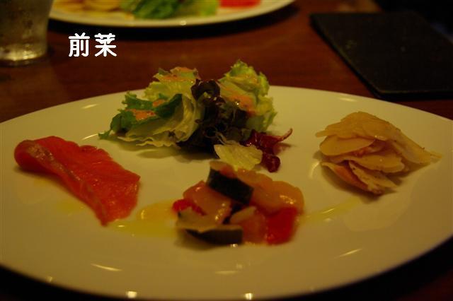 2008.8月豊橋 001 (Small)