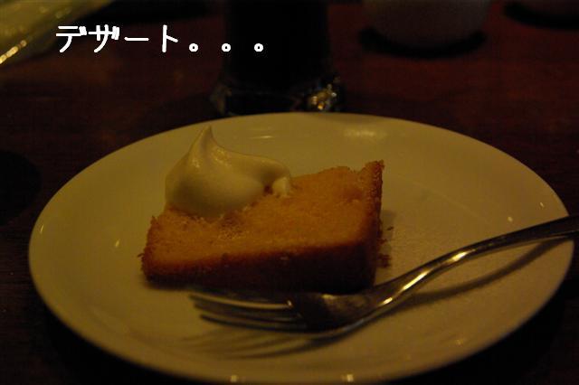 2008.8月豊橋 008 (Small)