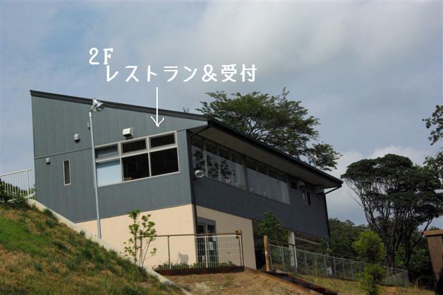2008.8月豊橋 090 (Small)