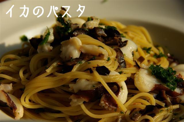 2008.9.7新宿お茶 004 (Small)