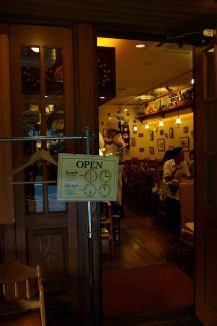 2008.9.7新宿お茶 065 (Small)