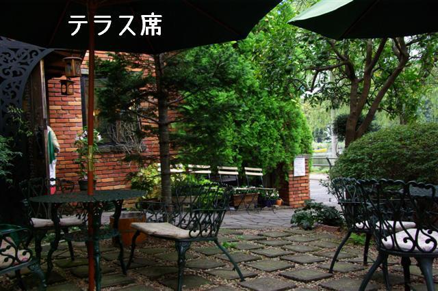 2008.9.28ロニオン 008 (Small)