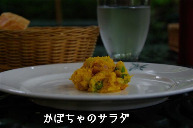 2008.9.28ロニオン 015 (Small)