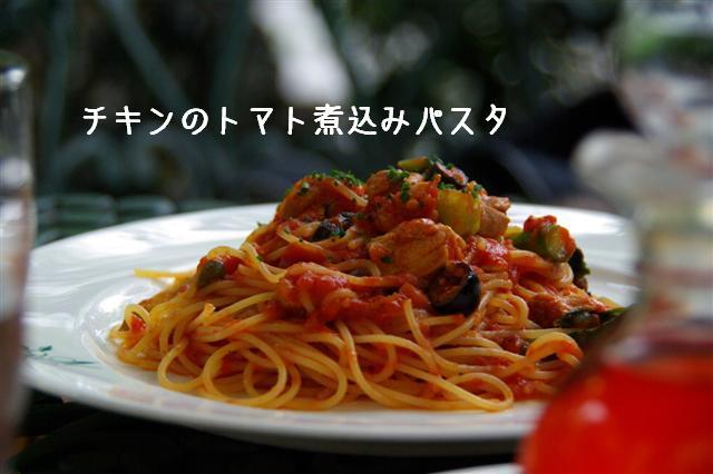 2008.9.28ロニオン 038 (Small)