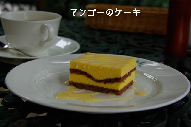 2008.9.28ロニオン 080 (Small)