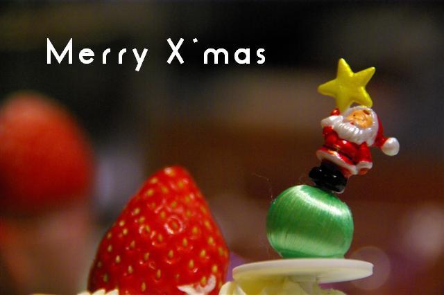 2008.12クリスマスケーキ 037 (Small)