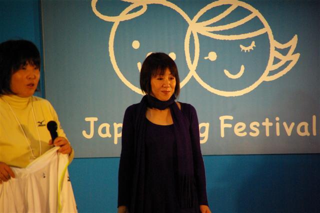 2008.12.20ジャパンドッグフェスティバル&航空公園、モカちゃんプレゼント 013 (Small)