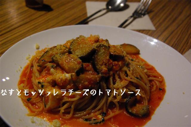 2009.1.12トトオズちゃんと 050 (Small)