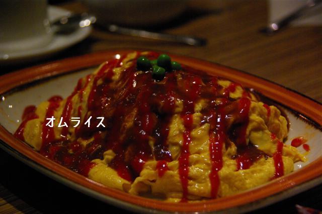 2009.1.12トトオズちゃんと 053 (Small)