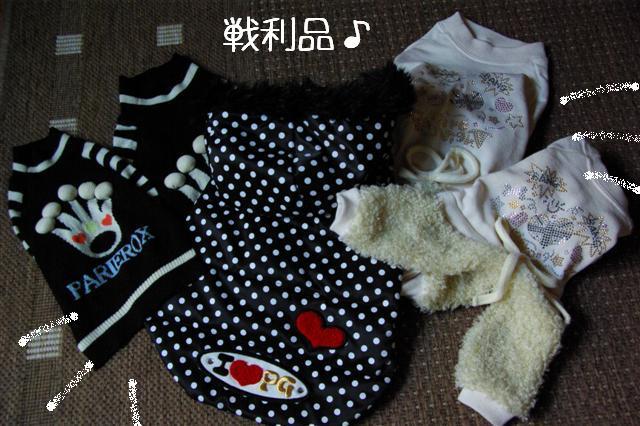 2009.1.27豊橋プレゼント 025 (Small)