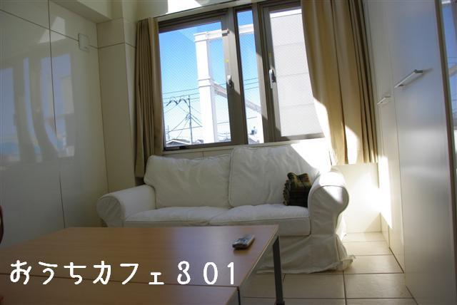 2009.2.17第1回ちょんまげ会 001 (Small)