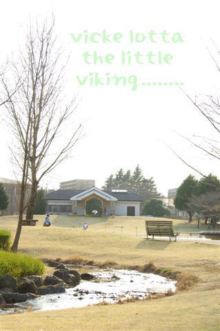 2009.3.21入間カフェ&公園 171 (Small)