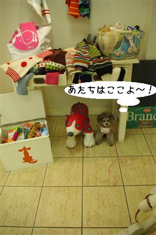 72009.3.18横浜 118 (Small)