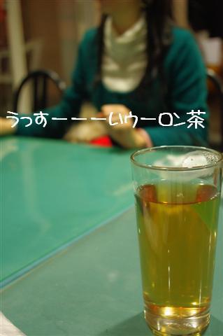 72009.3.18横浜 146 (Small)