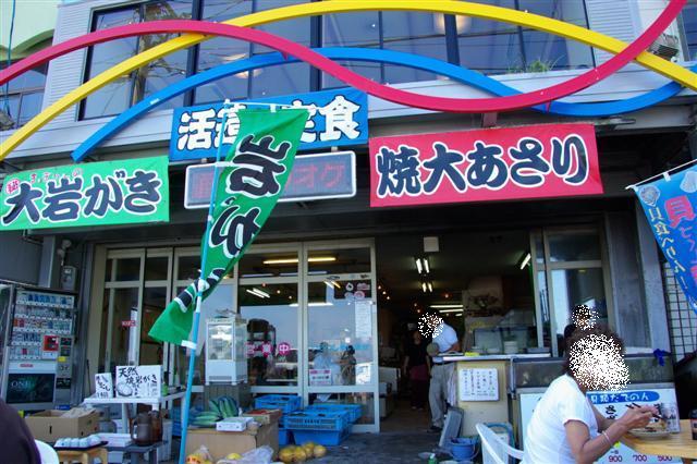2009.6月豊橋 171 (Small)