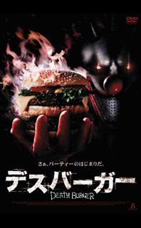 deathburger1.jpg