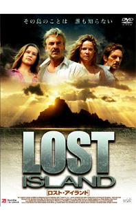 lostisland1.jpg