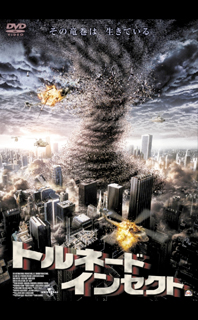 tornado_insect1.jpg