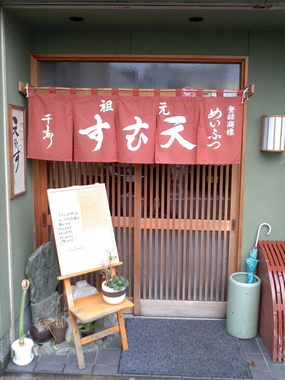 千寿①_convert_20120417125006