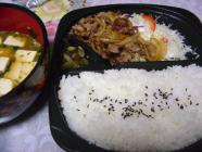 food2008_208.jpg