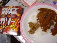 food2008_213.jpg