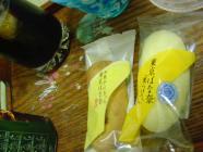 food2008_214.jpg